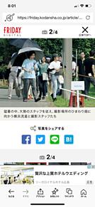 横浜流星 『あなたの番です』 プリ画像