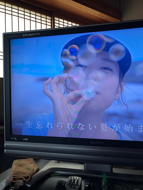 山下智久 香里奈 戸田恵梨香 サマーヌードの画像(プリ画像)