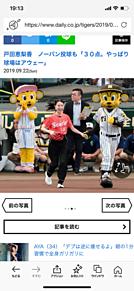 2019/09/22 戸田恵梨香 甲子園 始球式の画像(始球式に関連した画像)
