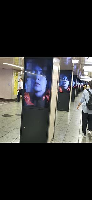 山下智久 山P コードブルー 新宿駅地下の画像 プリ画像