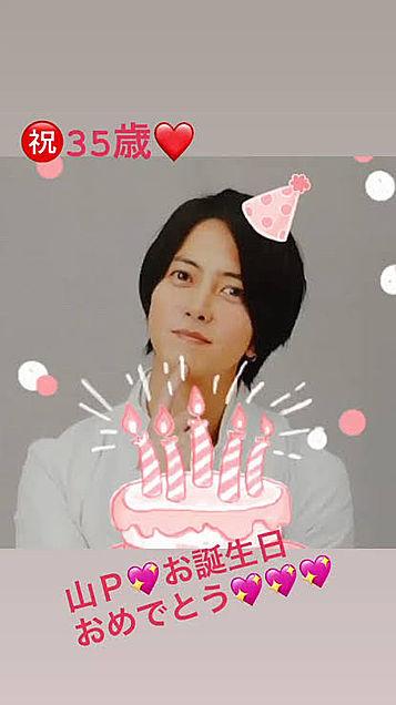 山下智久 4月9日誕生日おめでとうございますの画像(プリ画像)