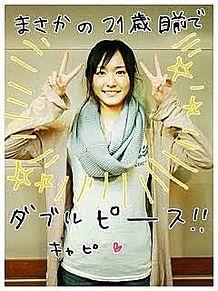 新垣結衣 ガッキー girls locks ガールズロックスの画像(girlsに関連した画像)