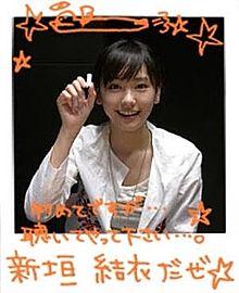 新垣結衣 ガッキー girls locks ガールズロックスの画像(ガッキーに関連した画像)