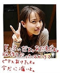 戸田恵梨香 girls locks ガールズロックスの画像(プリ画像)
