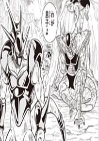 フリーザ一族の画像(ドラゴンボール フリーザに関連した画像)