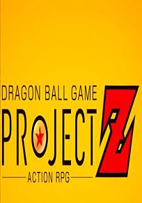 ドラゴンボール プリ画像