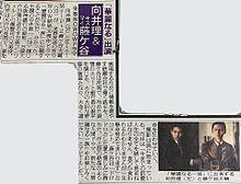 Kis-My-Ft2の画像(Myに関連した画像)