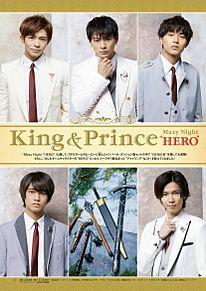 King&Princeの画像(Princeに関連した画像)