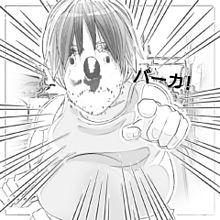 わらわらの画像(プリ画像)