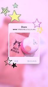 ♡~入浴剤~♡の画像(入浴剤に関連した画像)