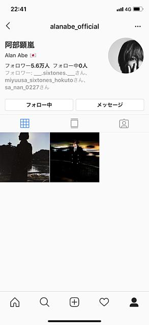 顕嵐クンのちゃんと本人のインスタの画像(プリ画像)