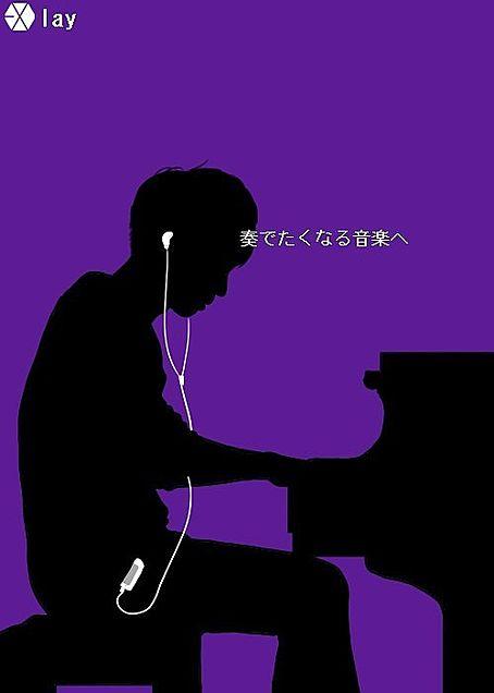 exo in iPodの画像(プリ画像)