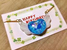 Present for my friend☆*。8の画像(ネックレスに関連した画像)