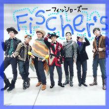 Fischer\u0027s💠の画像(イラスト フィッシャーズに関連した画像)