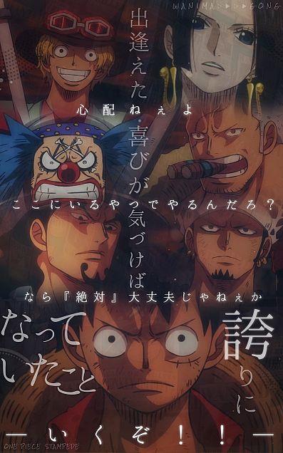 オールスターぁぁあ!!!の画像(プリ画像)