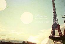 パリの画像(エッフェル塔に関連した画像)