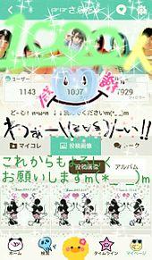 フォロワー様1000人突破 !!! ( ´。> <。` )♡ プリ画像