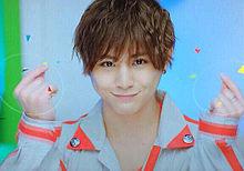 山田涼介♡いいと思ったら、保存ポチ♡の画像(山田涼介♡に関連した画像)