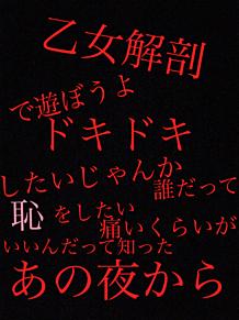 かい ほう 歌詞 おとめ ゴンドラの唄(命短し 恋せよ乙女)