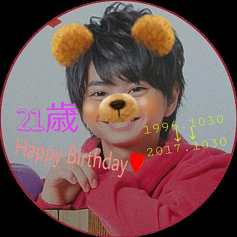 勝利くんHappy Birthday!!の画像(プリ画像)