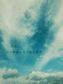 全日本もう帰りたい協会の画像(赤ちゃん シンプルに関連した画像)