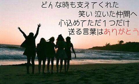 嵐 One Loveの画像(プリ画像)