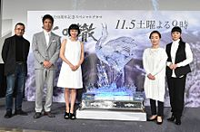 氷の轍の画像(余貴美子に関連した画像)