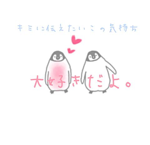 ポエム片想いの画像(プリ画像)