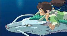 スタジオジブリ ジブリ 千と千尋の神隠しの画像(スタジオジブリに関連した画像)