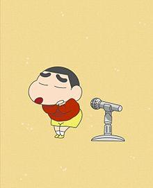クレヨンしんちゃん クレヨンしんちゃん壁紙の画像(クレヨンしんちゃん 壁紙に関連した画像)