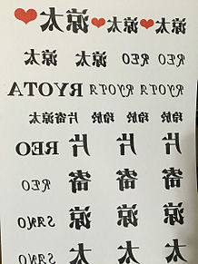 タトゥーシールの画像(プリ画像)