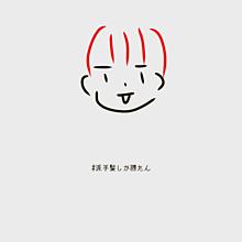 派手髪(赤髪)の画像(派手髪に関連した画像)