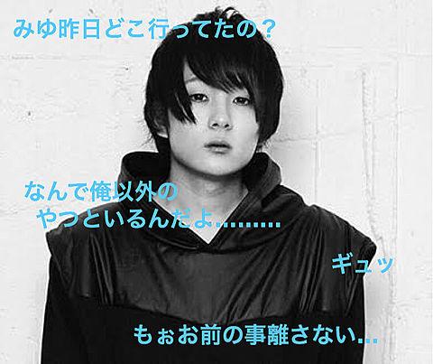 miyuさんの画像(プリ画像)
