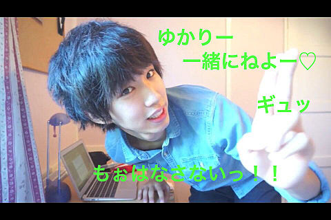 yukariさんの画像(プリ画像)