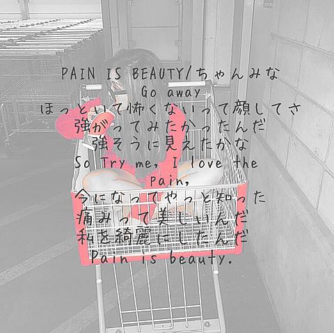 「PAIN IS BEAUTY」/ちゃんみなの画像(プリ画像)