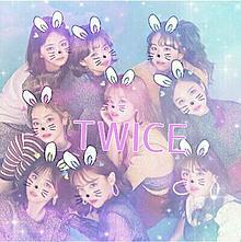 TWICEかわいい集♥️の画像(TWICEかわいいに関連した画像)