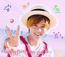 小瀧望の誕生日の画像(ジャニーズWEST/ジャニーズwestに関連した画像)