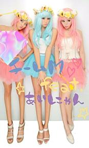 2014/10/26プリクラ(MYGRAM)の画像(あいにゃんに関連した画像)