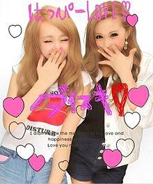 2014/6/2プリクラ(IP)の画像(ぱーポーズに関連した画像)