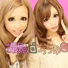 2012/11/21プリクラ(ハテナ)の画像(りなぽよに関連した画像)