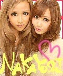 2012/11/21プリクラ(Heroine Face)の画像(りなぽよに関連した画像)