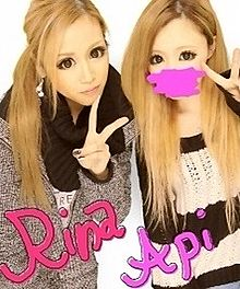 2012/11/19プリクラ(RUMOR)の画像(りなぽよに関連した画像)