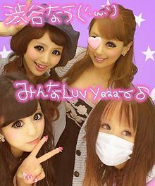 2012/4/22プリクラ(Milk Beauty)の画像(milkに関連した画像)