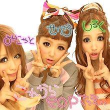2012/3/25プリクラ(美女Cosme)の画像(だぶるぴーすポーズに関連した画像)