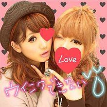 2011/4/30プリクラ(美女Cosme)の画像(うらぴーすポーズに関連した画像)