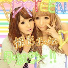2011/3/31プリクラ(ハテナ)の画像(うらぴーすポーズに関連した画像)