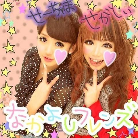 2011/3/5プリクラ(美女Cosme)の画像 プリ画像