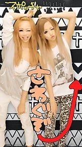 2013/6プリクラ(VIP&GOSSIP)の画像(VIPに関連した画像)