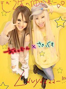 2012/11/12プリクラ(RUMOR)の画像(うらぴーすポーズに関連した画像)