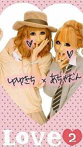 2011/5/4プリクラ(ハテナ)の画像(ぱーポーズに関連した画像)